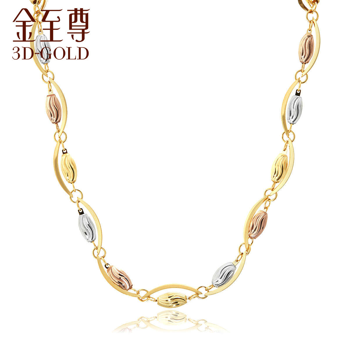 18K Multi-Color Gold Bracelet