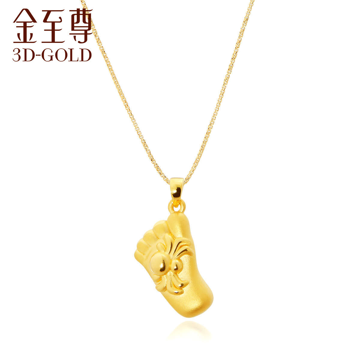 Au999 Gold electroformed Pendant Collection (Necklace not included)