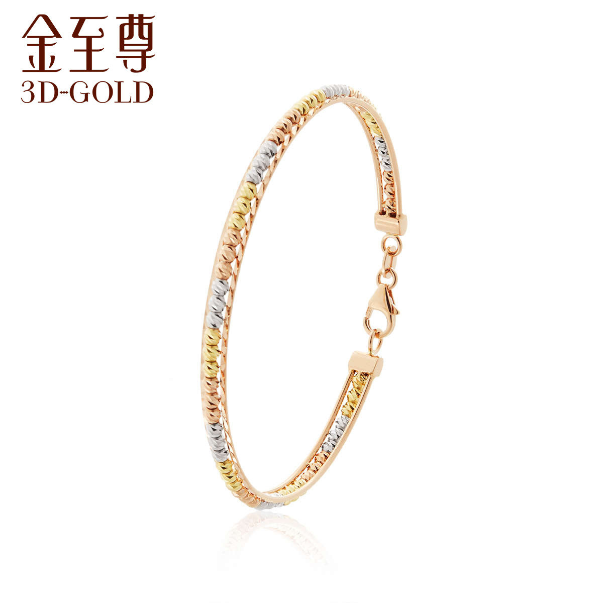 18K Multi-Color Gold Bangle