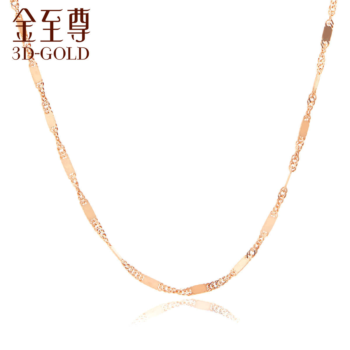 Italian 18K Red Gold Necklace