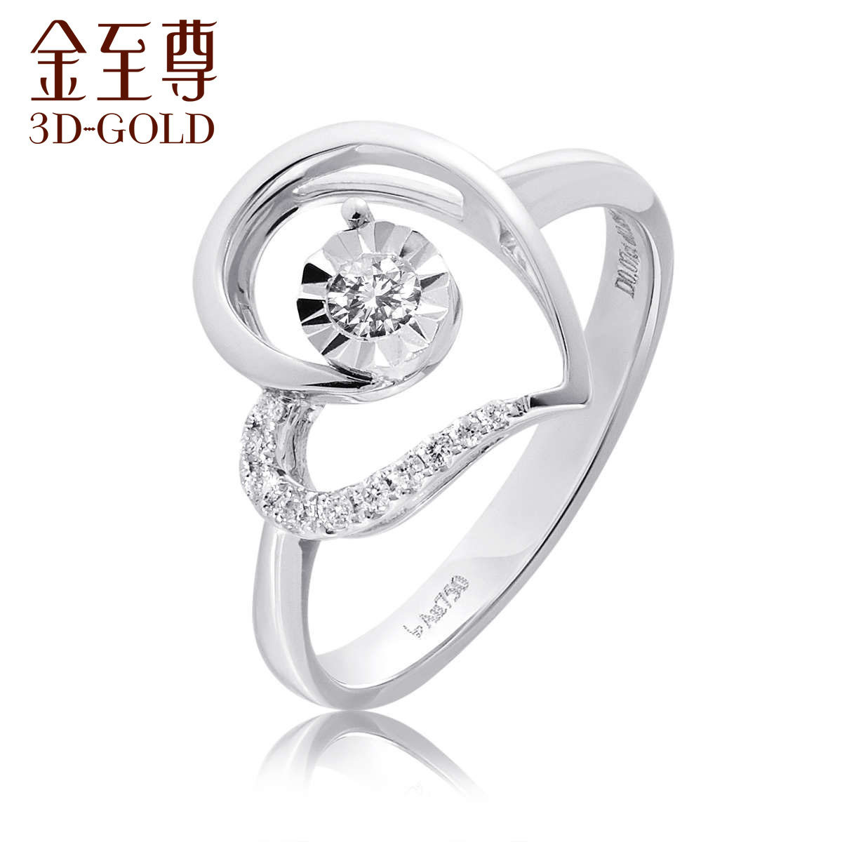 18K White Gold with Diamond Ring