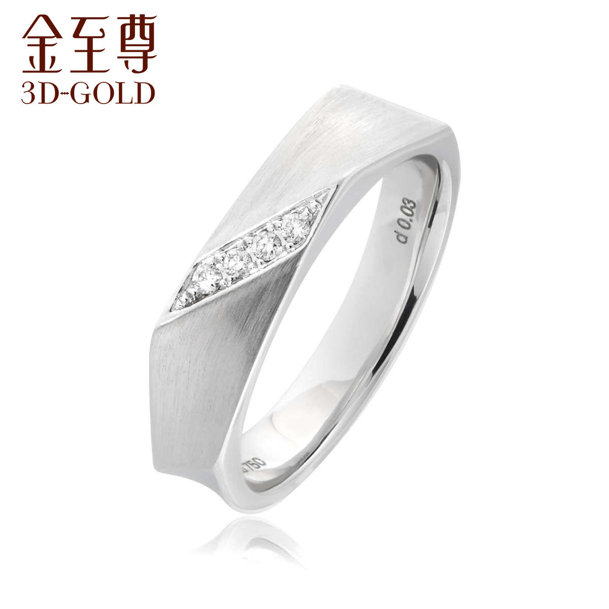 18K White Gold Lovers' Diamond Ring