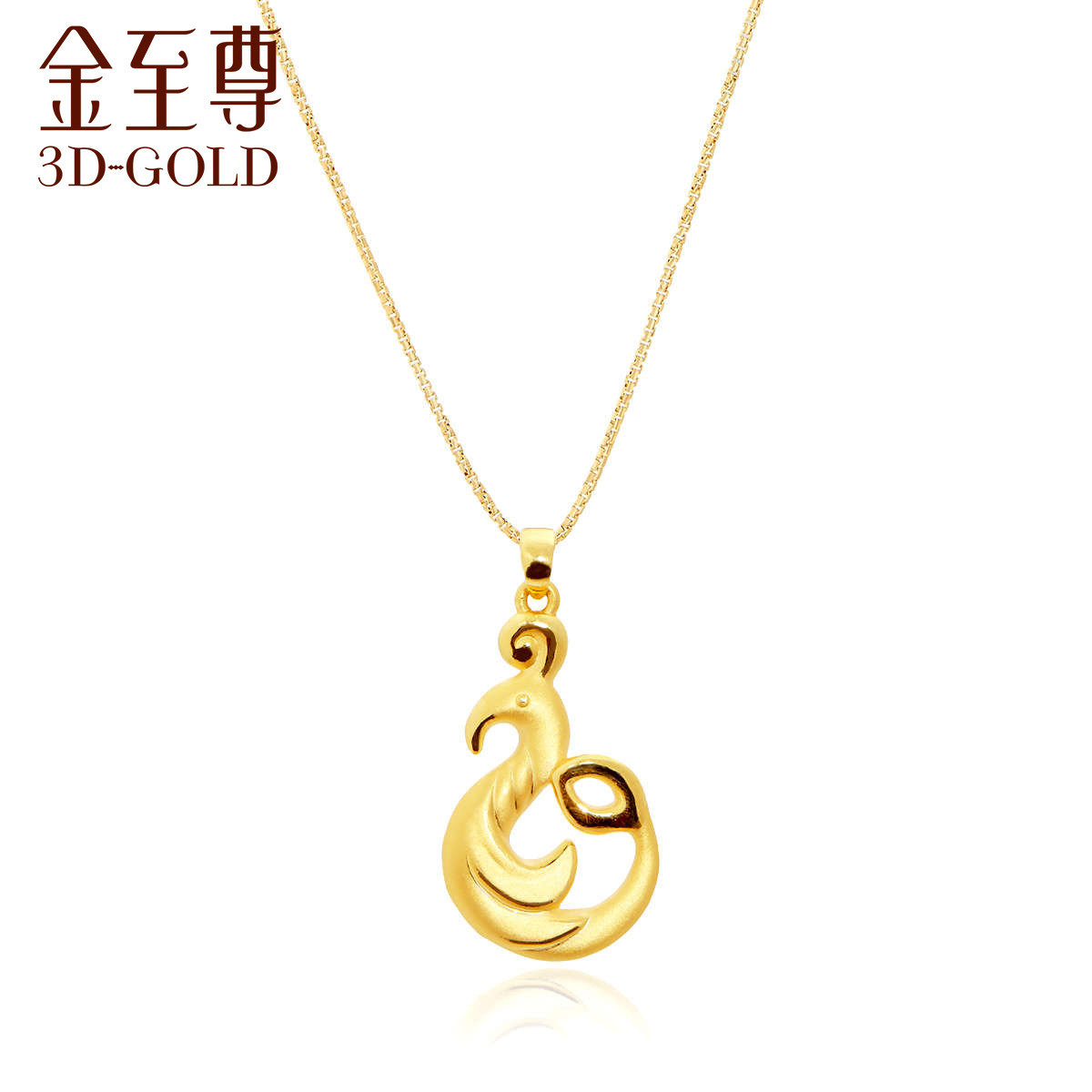Au999 Gold electroformed Pendant Collection