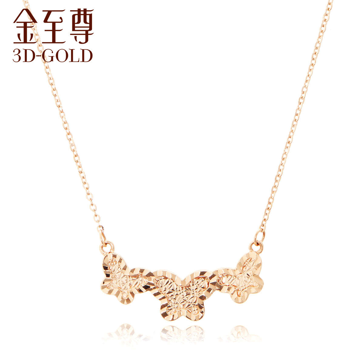 18K Red Gold Necklace