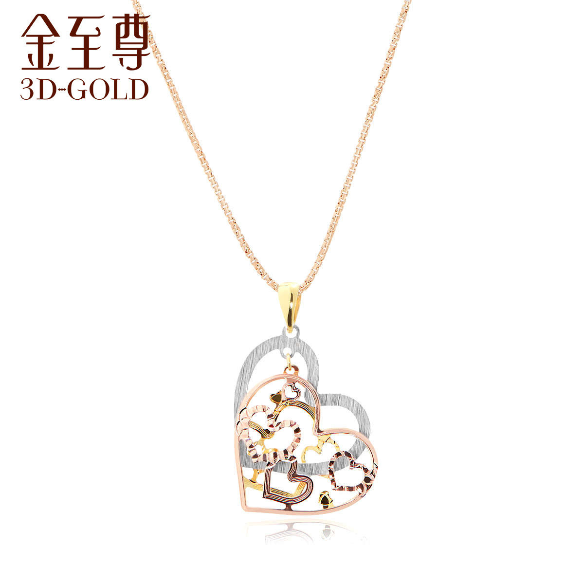 18K Multi-Color Gold Pendant