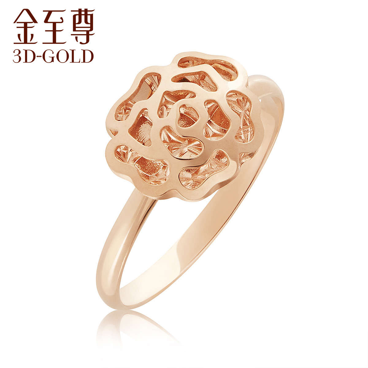 18K Red Gold Ring