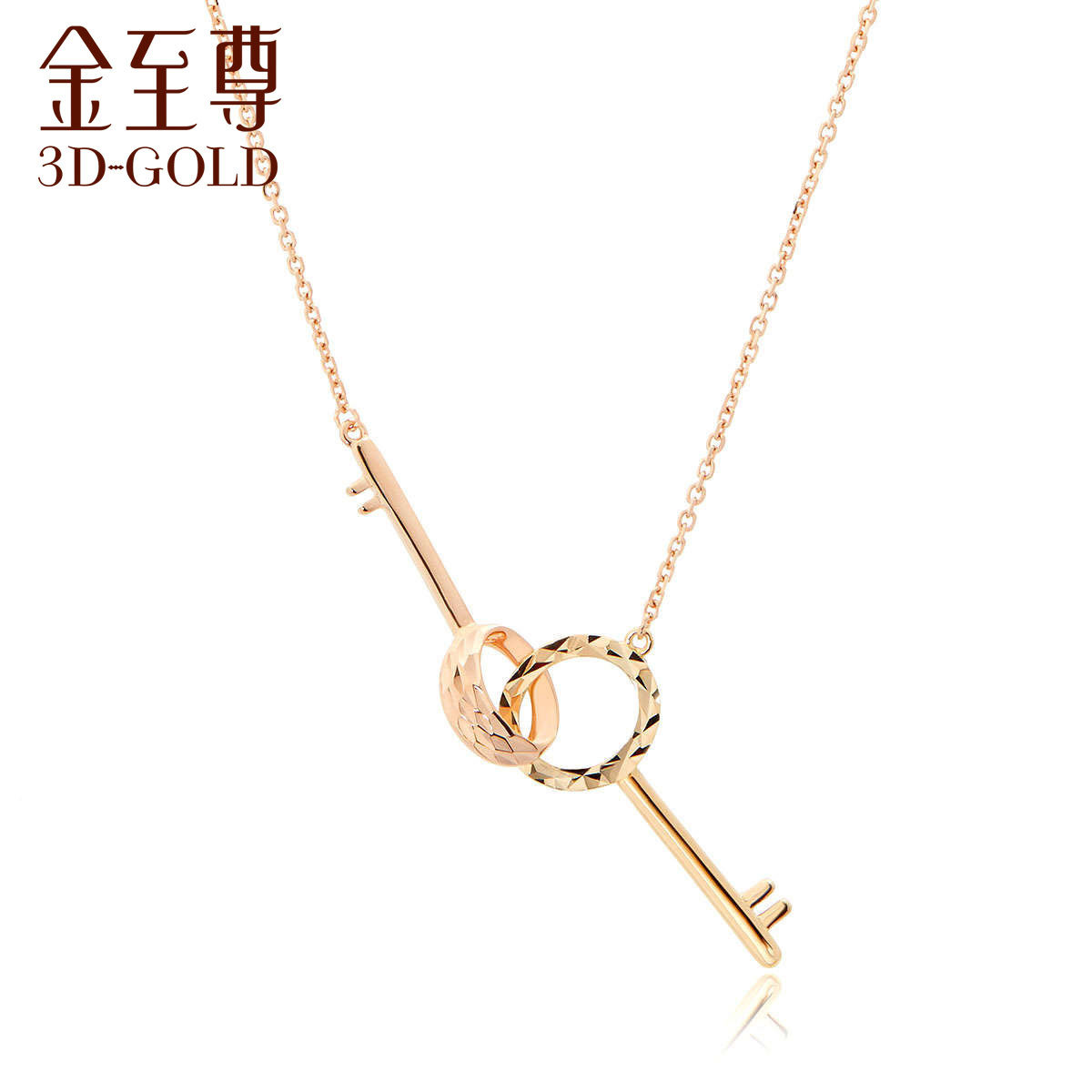 18K Bi-Color Gold Necklace