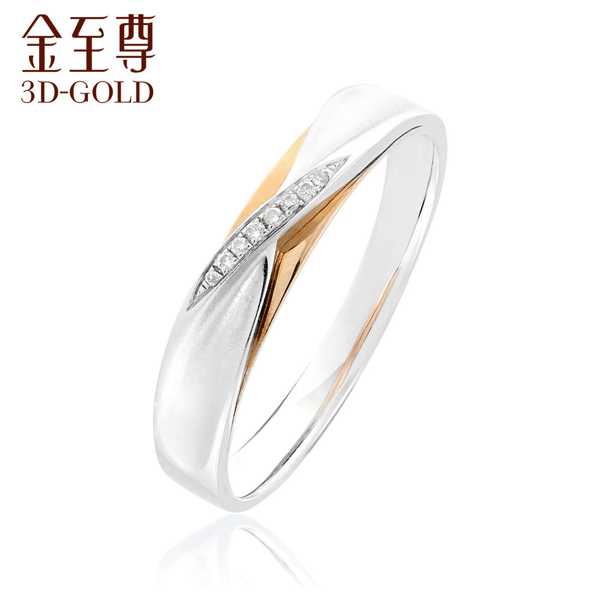 18K Bi-Color Diamond Lovers' Ring