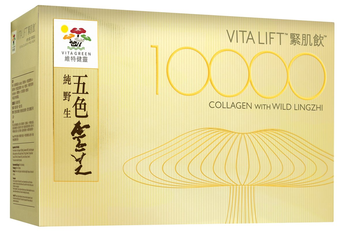 Vita Lift Lingzhi Collagen Drink