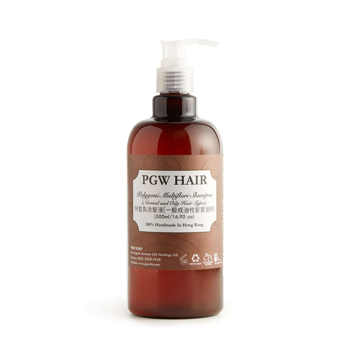 Polygoni Multiflori Shampoo (For Normal and Oily Hair Types) 500ml