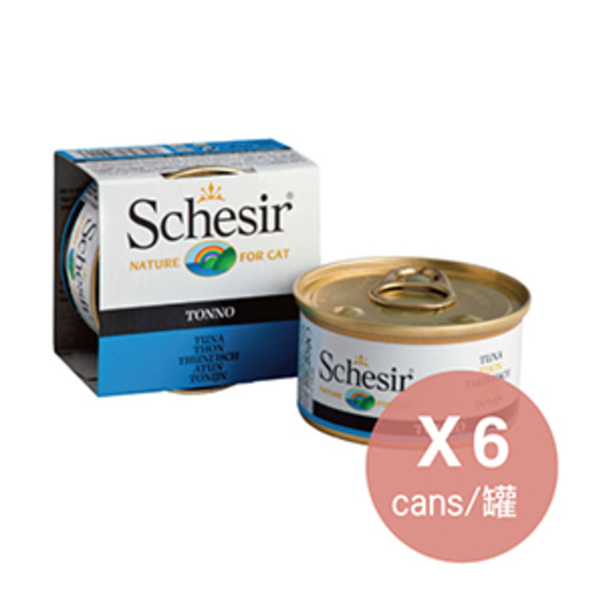 C135 Schesir Tuna for cats - Jelly 85g x6