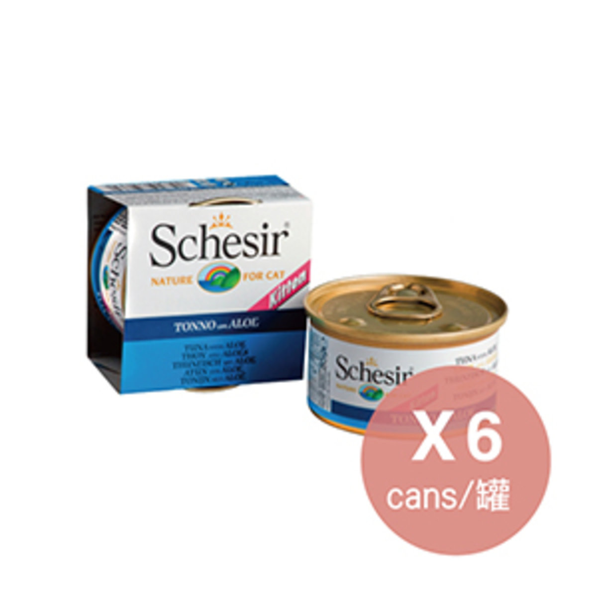 C184 Schesir Tuna with aloe KITTEN Jelly Natural 85g x6