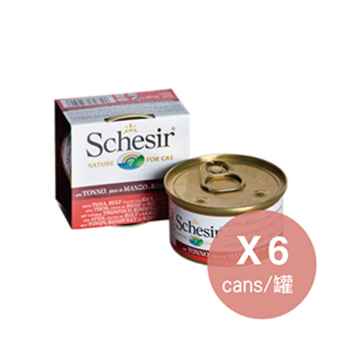 Schesir Tuna and Beef with Rice NatSt for Cat 85g x6