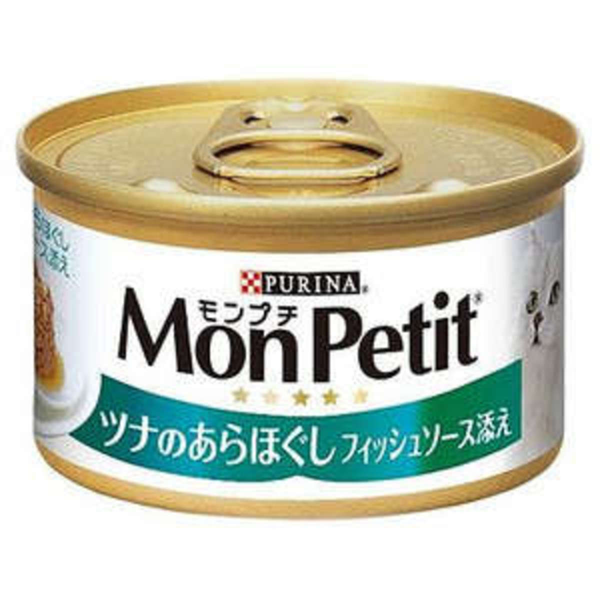 Grilled Tuna Cat Canned
