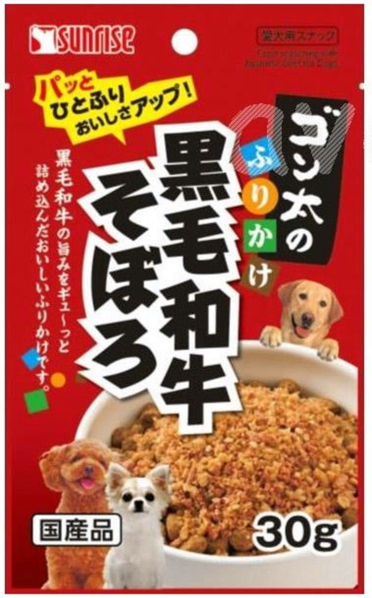 Food seasoning with Japanese beef for dogs