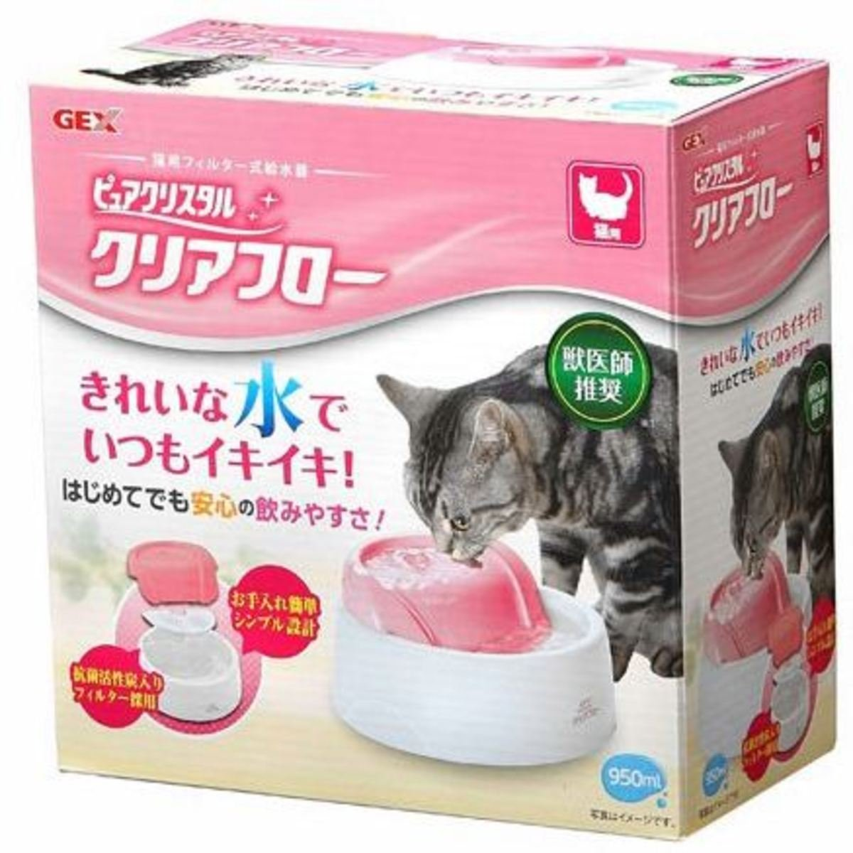 Clear Flow For Cat PINK