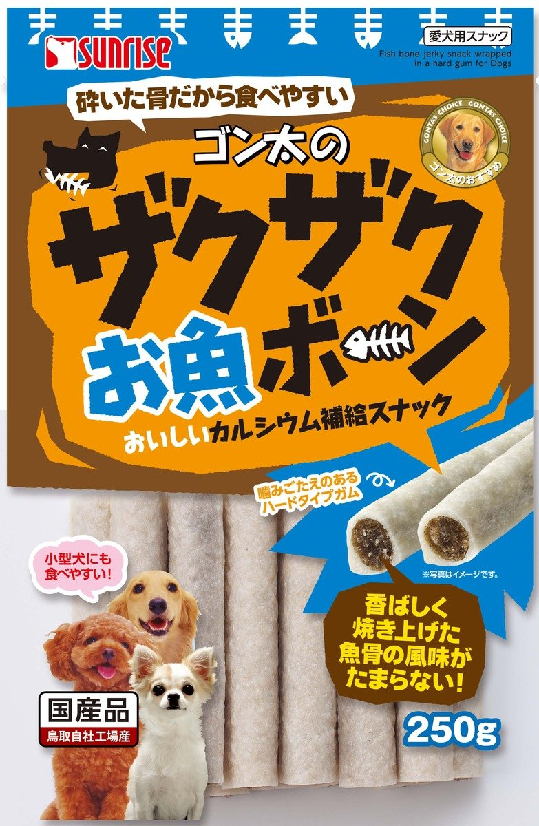 SGN-060 Fish bone jerky snack wrapped in a hard gum for Dogs 250g