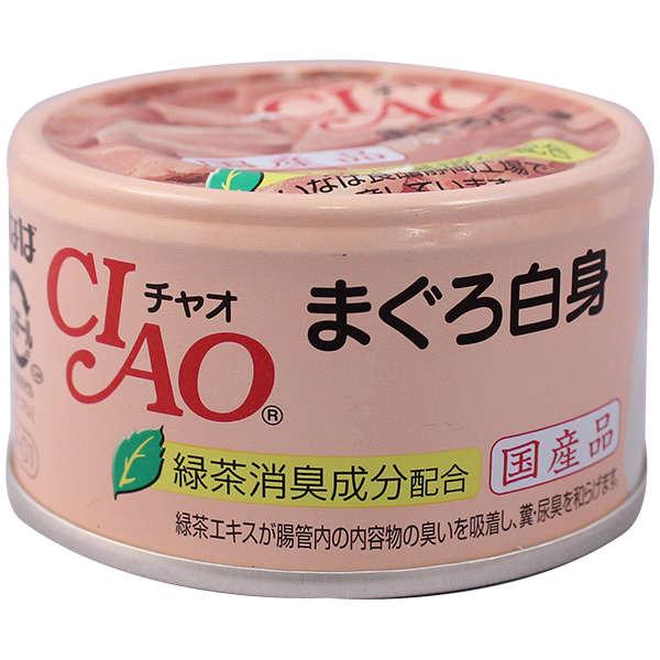 CIAO-A01White Tuna Meat 85g
