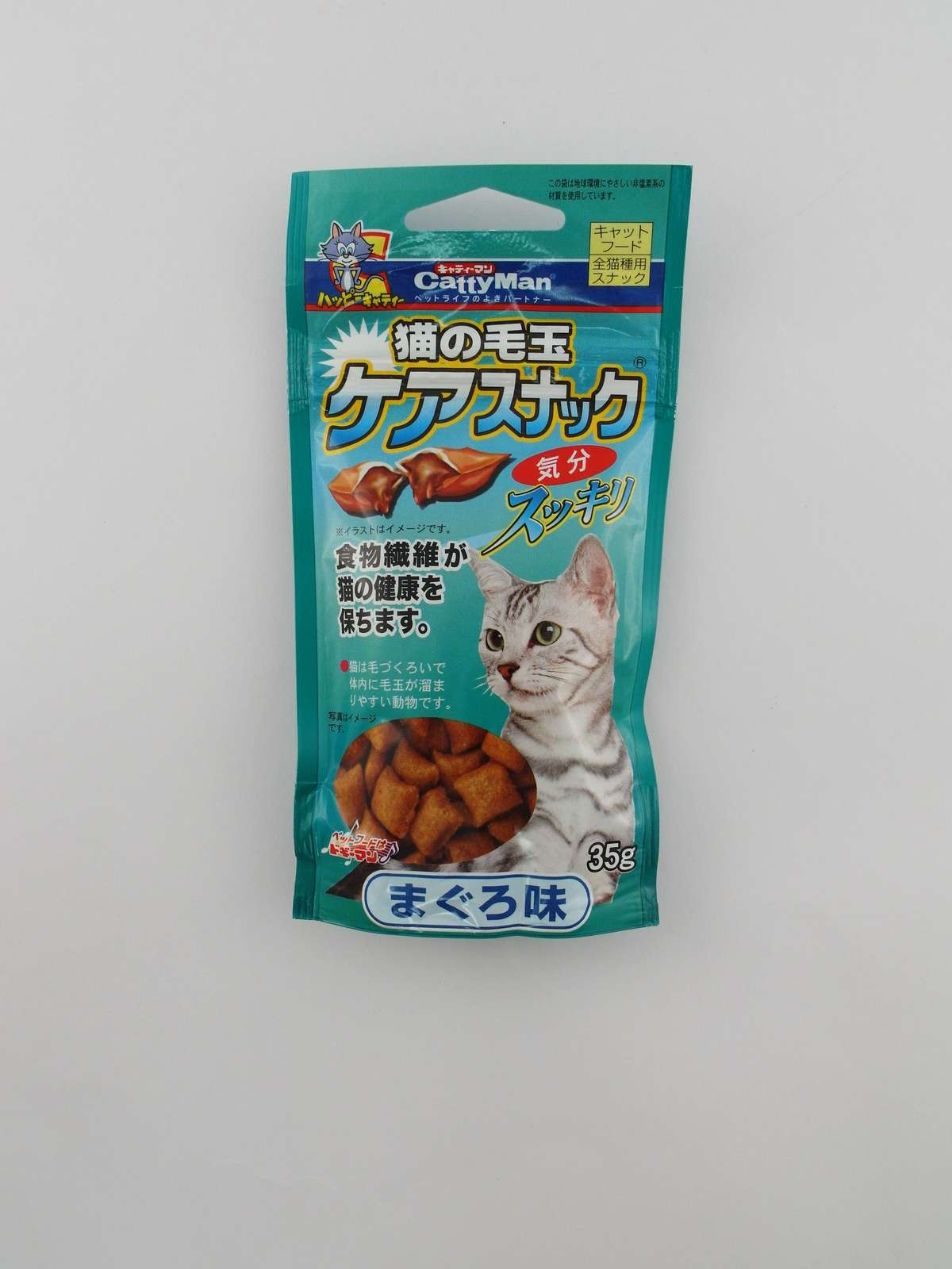 Cat Hair Ball Care Snack 35g