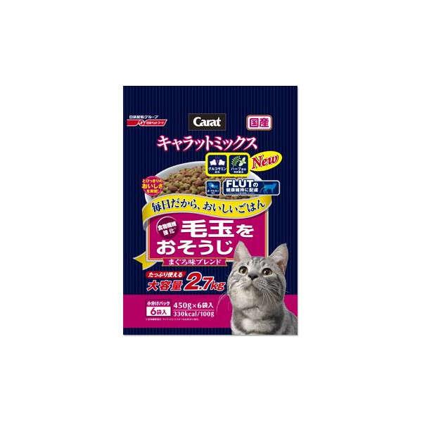 Carat Mix (Tuna, Veg) anti-hair ball 2.7kg