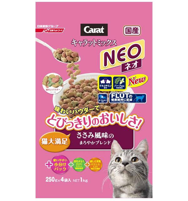 Cat- Chicken dry food 1.0kg