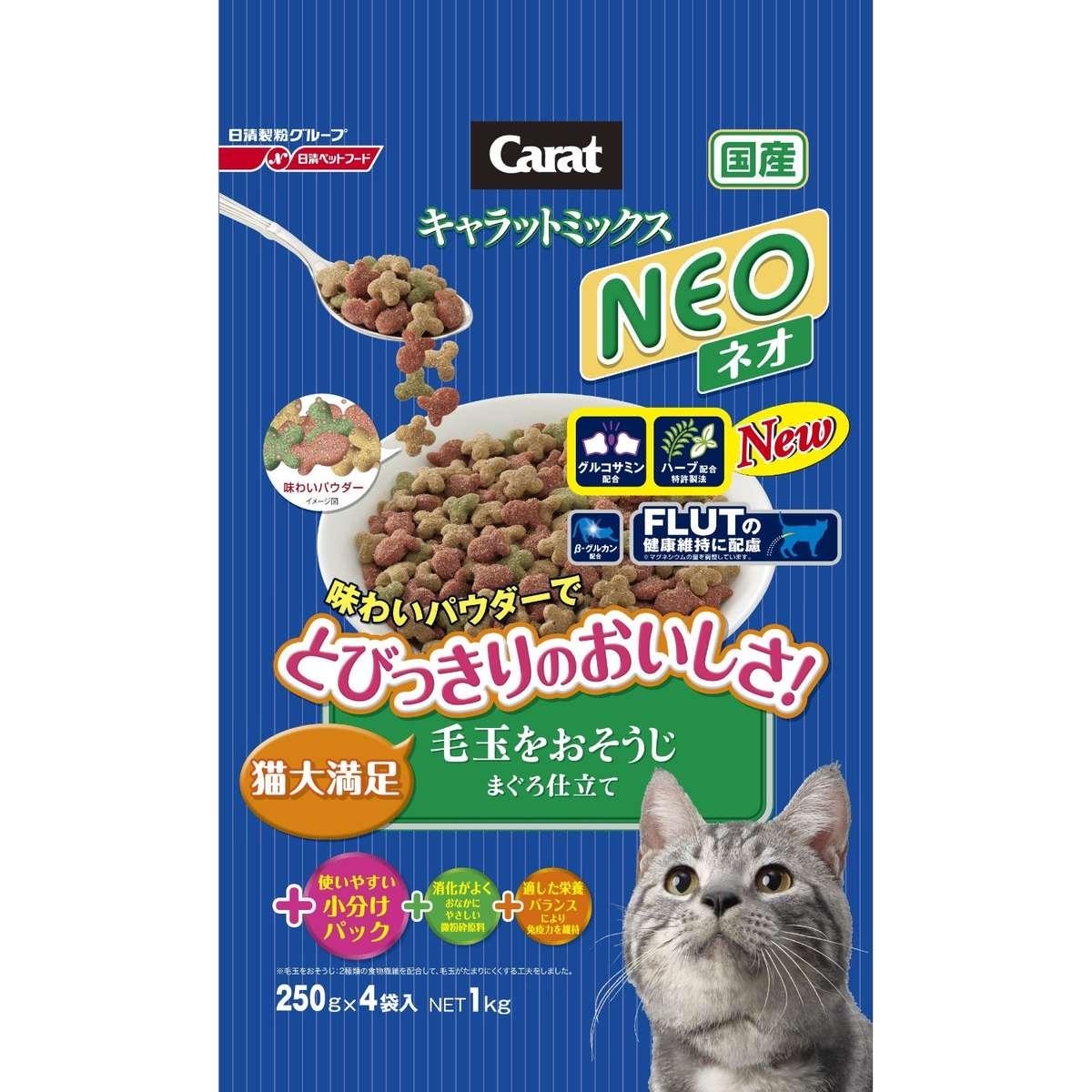 Cat- Yellowfin Tuna hairball care 1.0kg