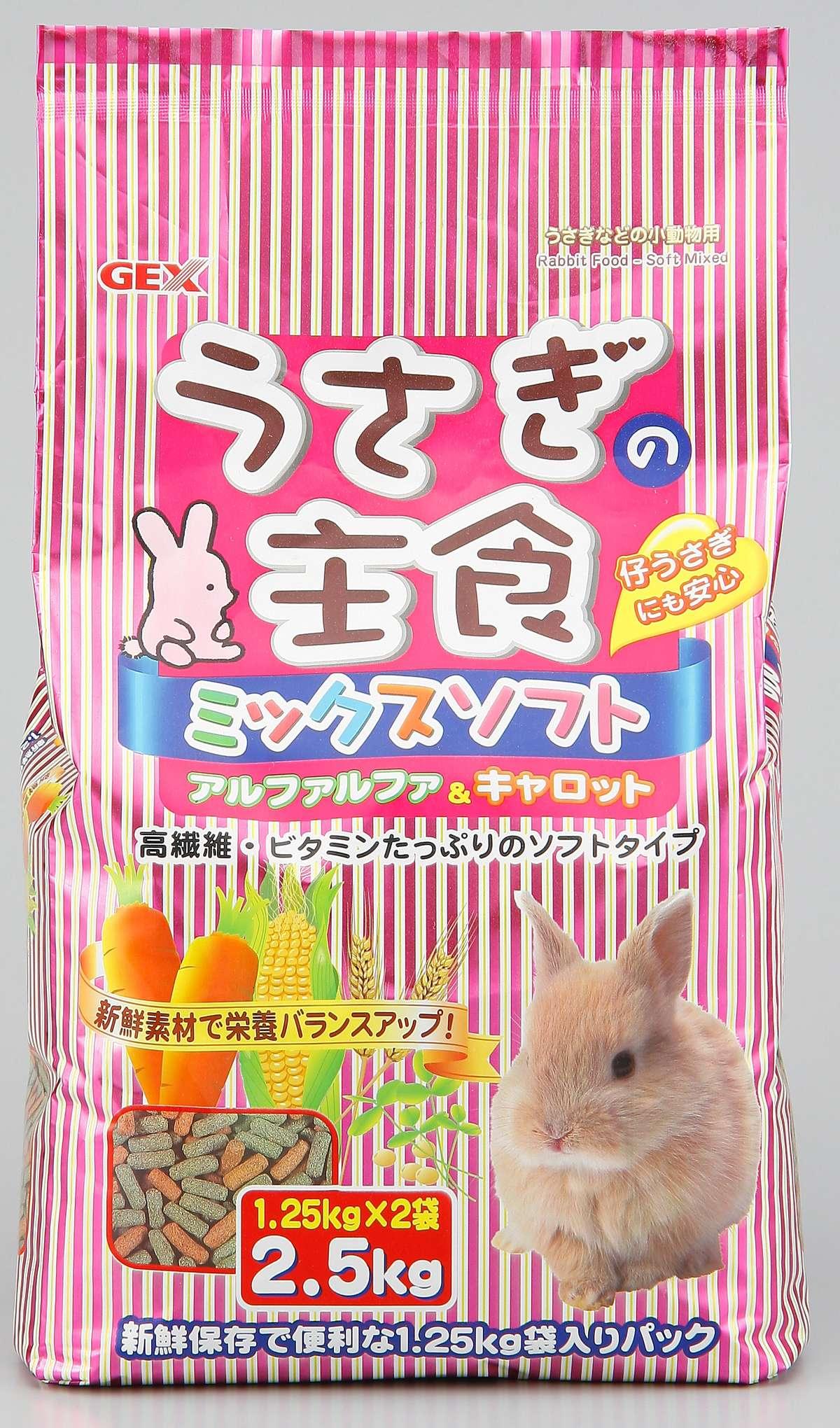 New Rabbit Food 2.5kg