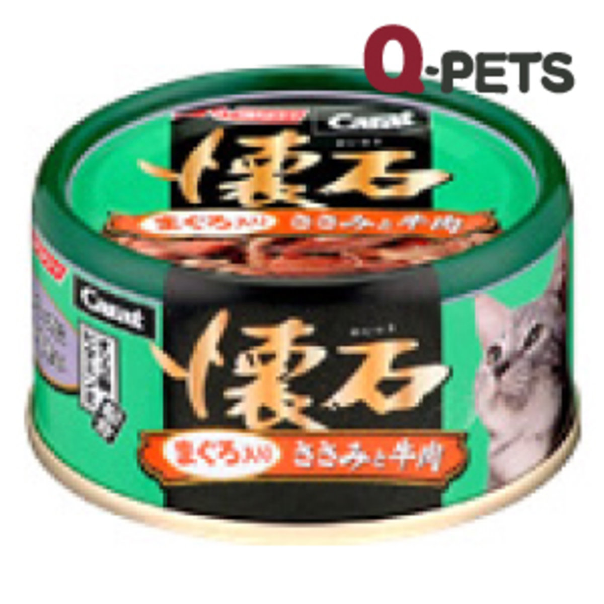 Chicken with beef tin for cats 80g