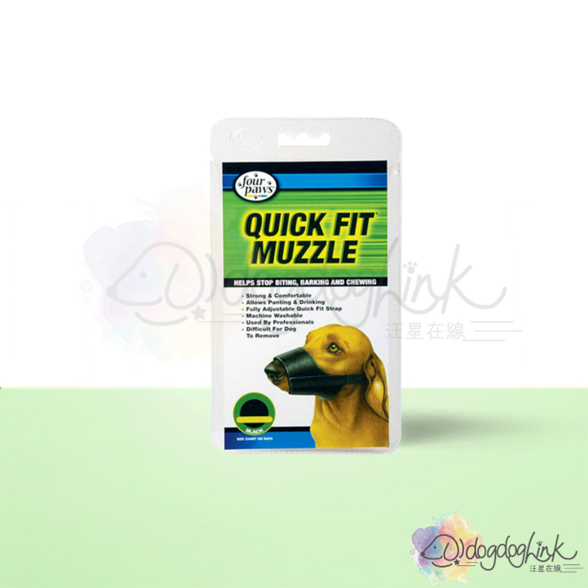 Quick Fit Muzzle 1 (Fits 5 Snout)