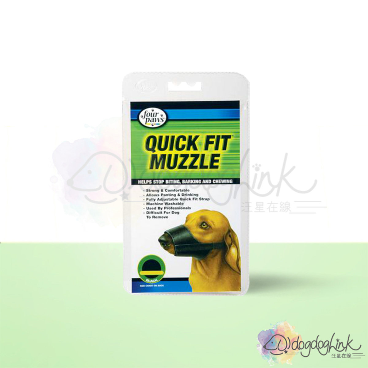 Quick Fit Muzzle 5 (Fits 8.25 Snout)