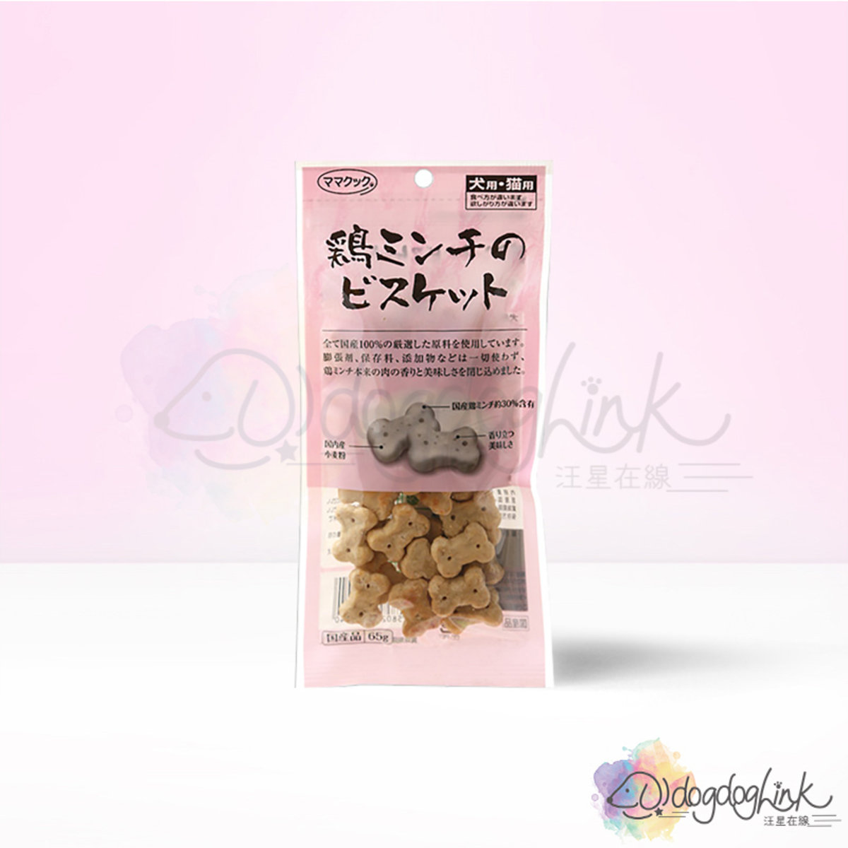 Made in Japan Apple Biscuit 65g