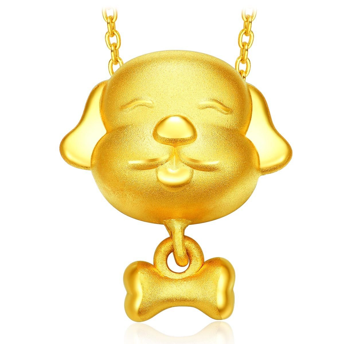12 Animals of the Chinese Zodiac:Dog 999 Gold Pendant