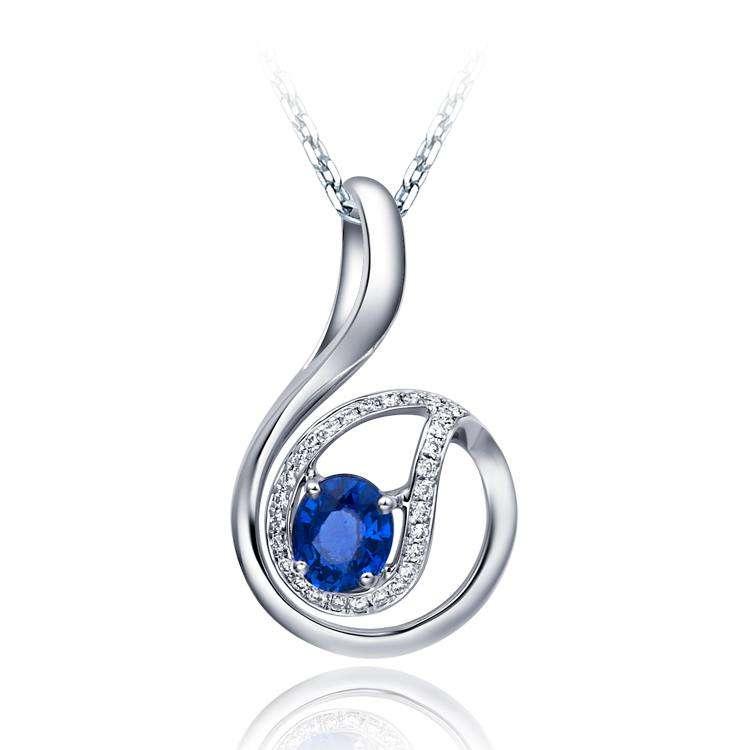 18K/750 White Gold Sapphire Pendant