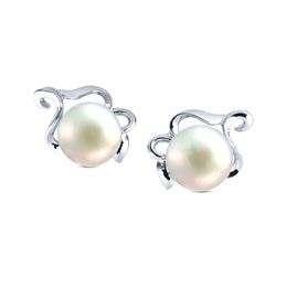 18K/750 White Gold Cultured Pearl Earrings