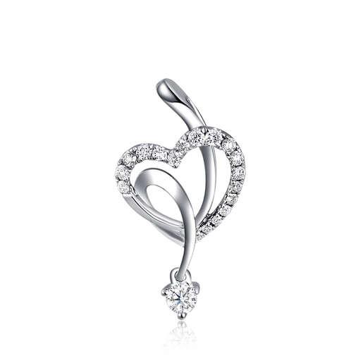 18K/750 White Gold Diamond Pendant