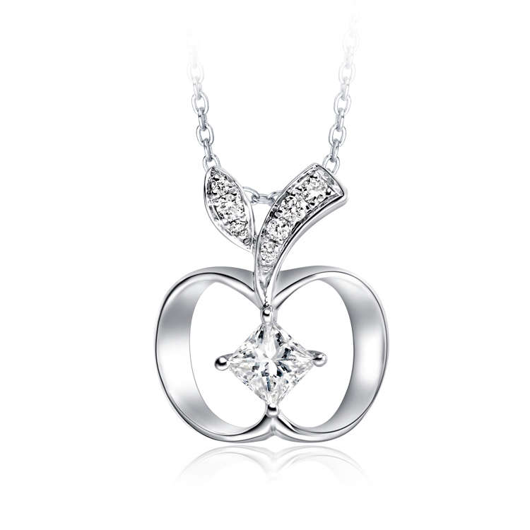 Disney Princess Collection 18K/750 White Gold Diamond Pendant