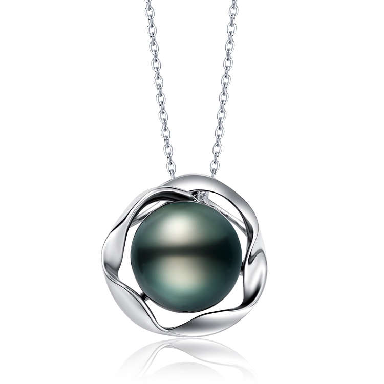 18K/750 White Gold South Sea Pearl Pendant
