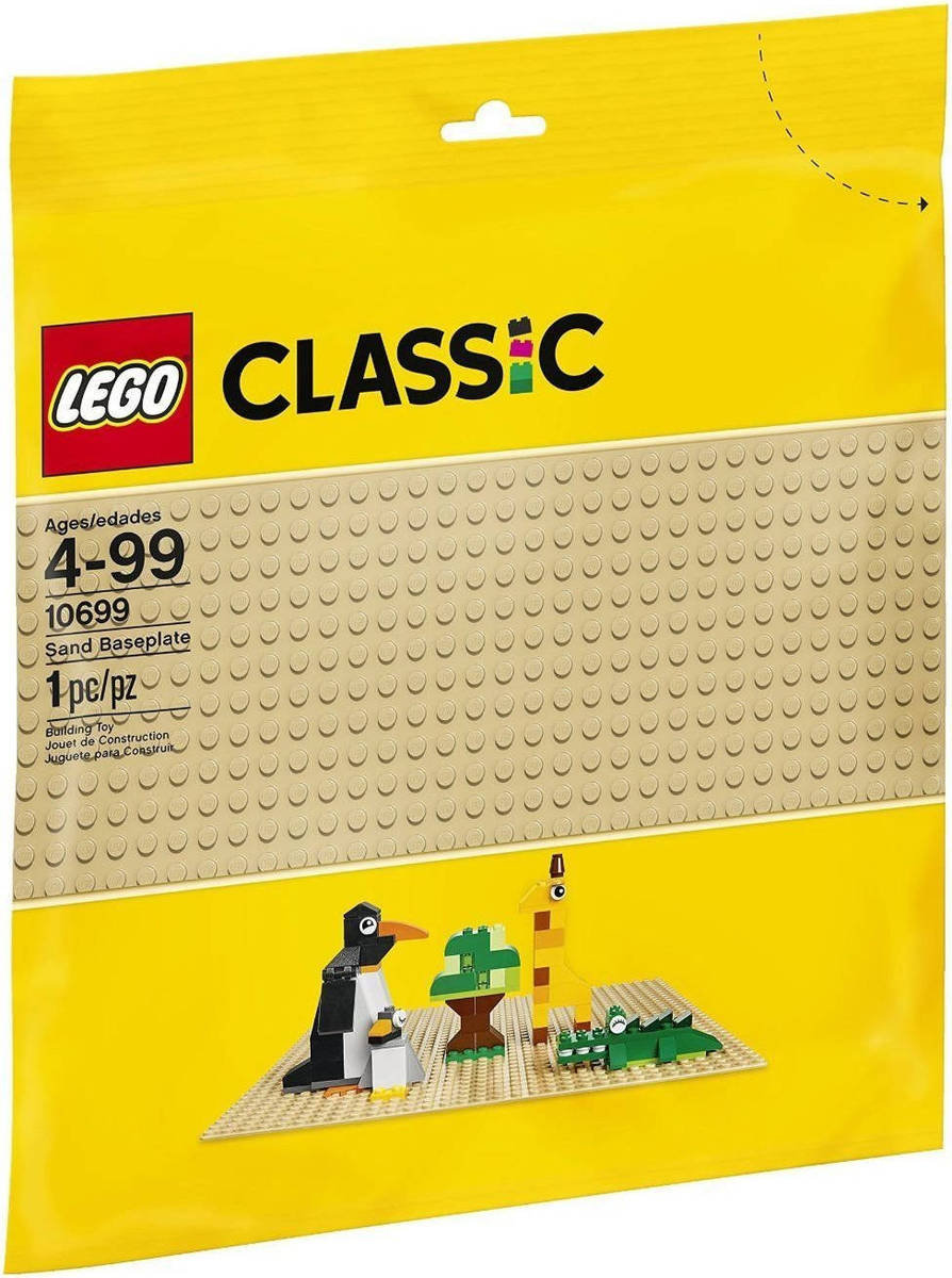 10699 - CLASSIC - SAND BASEPLATE