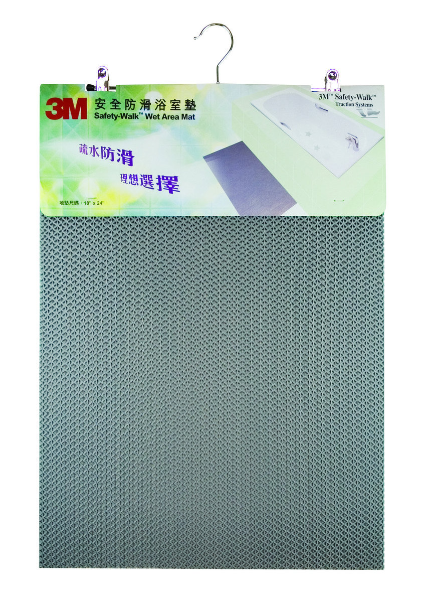 Safety Walk Wet Area Mat (GRAY) 45cm x 60cm(SW320GY1824)