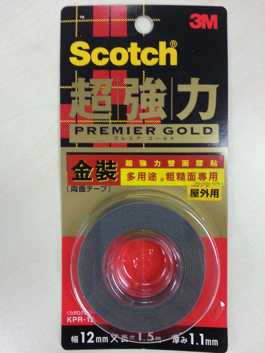 Premier Gold Doulbe Coated Tape (Rough surface) KPR-12(KPR-12)