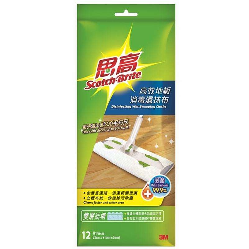 Scotch-briteDisinfecting Wet Sweeping Cloth (12 shts)(846HK)
