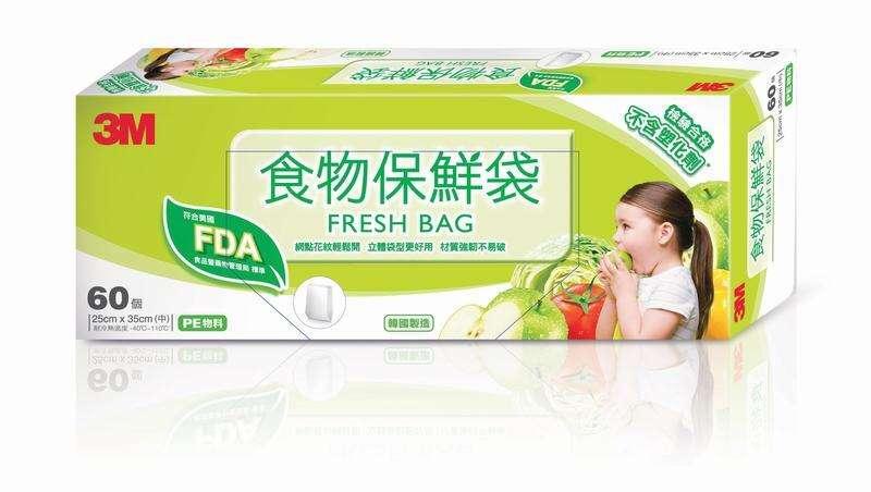 3M 食物保鮮袋 - 中 (60個)(FB231)