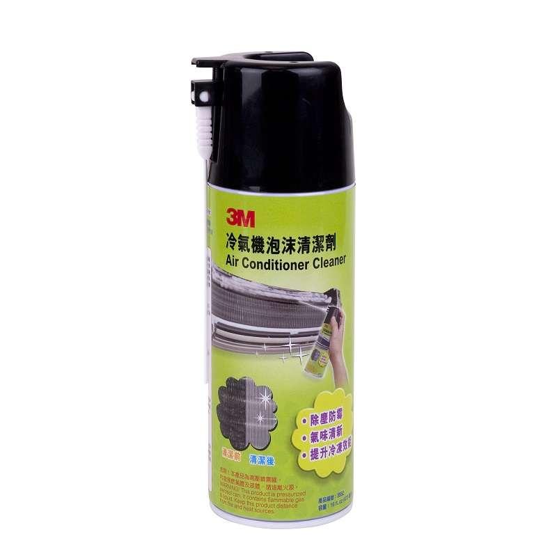 冷氣機泡沫清潔劑(3582)