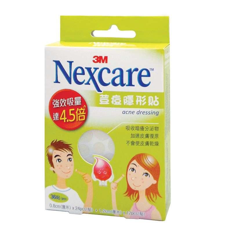 Nexcare 荳痘隱形貼36貼(暗瘡/痘痘適用, 可配搭口罩使用)(A036)