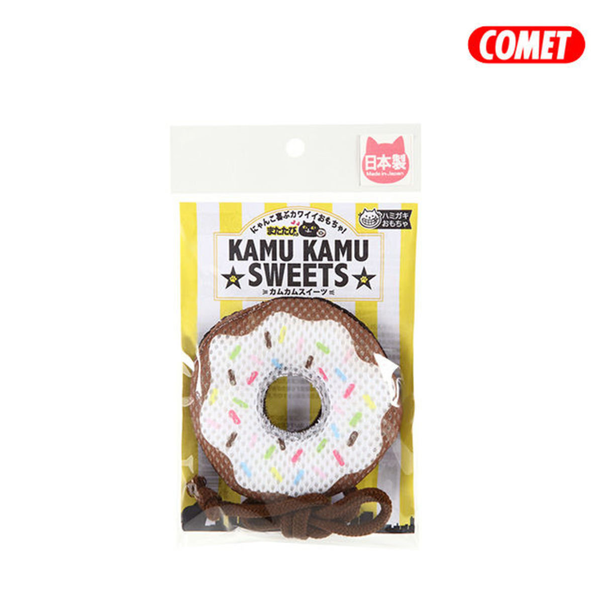 Teeth Cleaning Toy - Donut (Made In Japan)