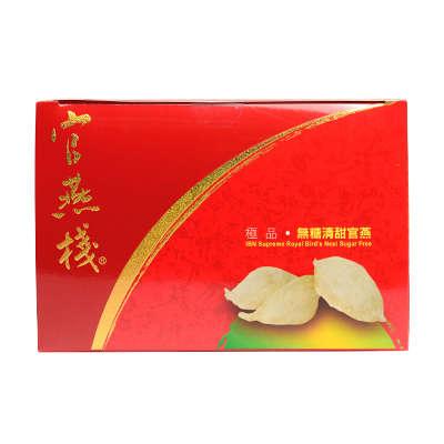 極品無糖清甜官燕 (6瓶 x 70克)