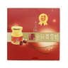 IBN Life-Concept Hashima with Golden Silky Dates