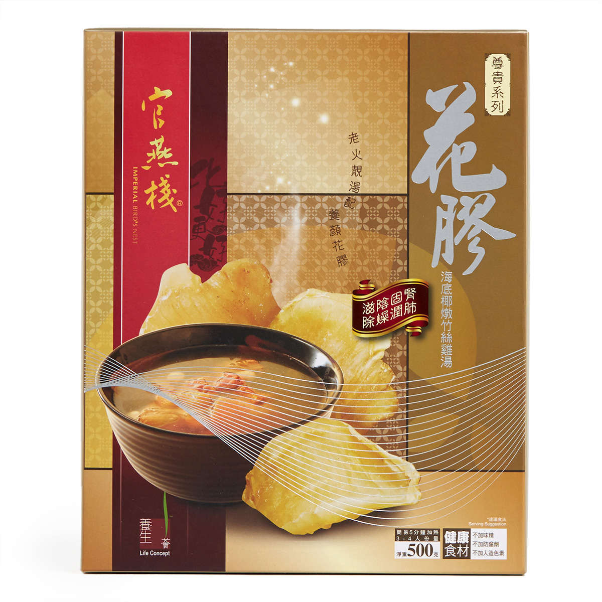 Fish Maw, Sea Coconut and Chicken Soup 500g
