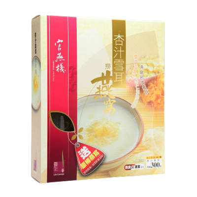 IBN Life Concept Almond and White Fungus Dessert with Imperial Bird's Nest