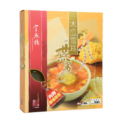 官燕棧養生薈木瓜雪耳撈燕窩 (330克)